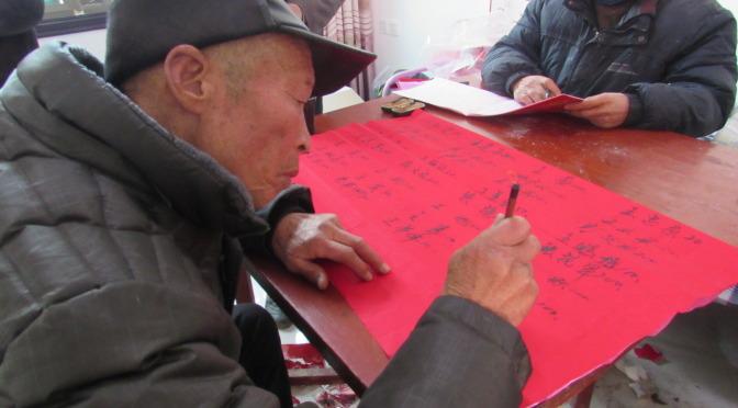 Men in 坡头村中国。