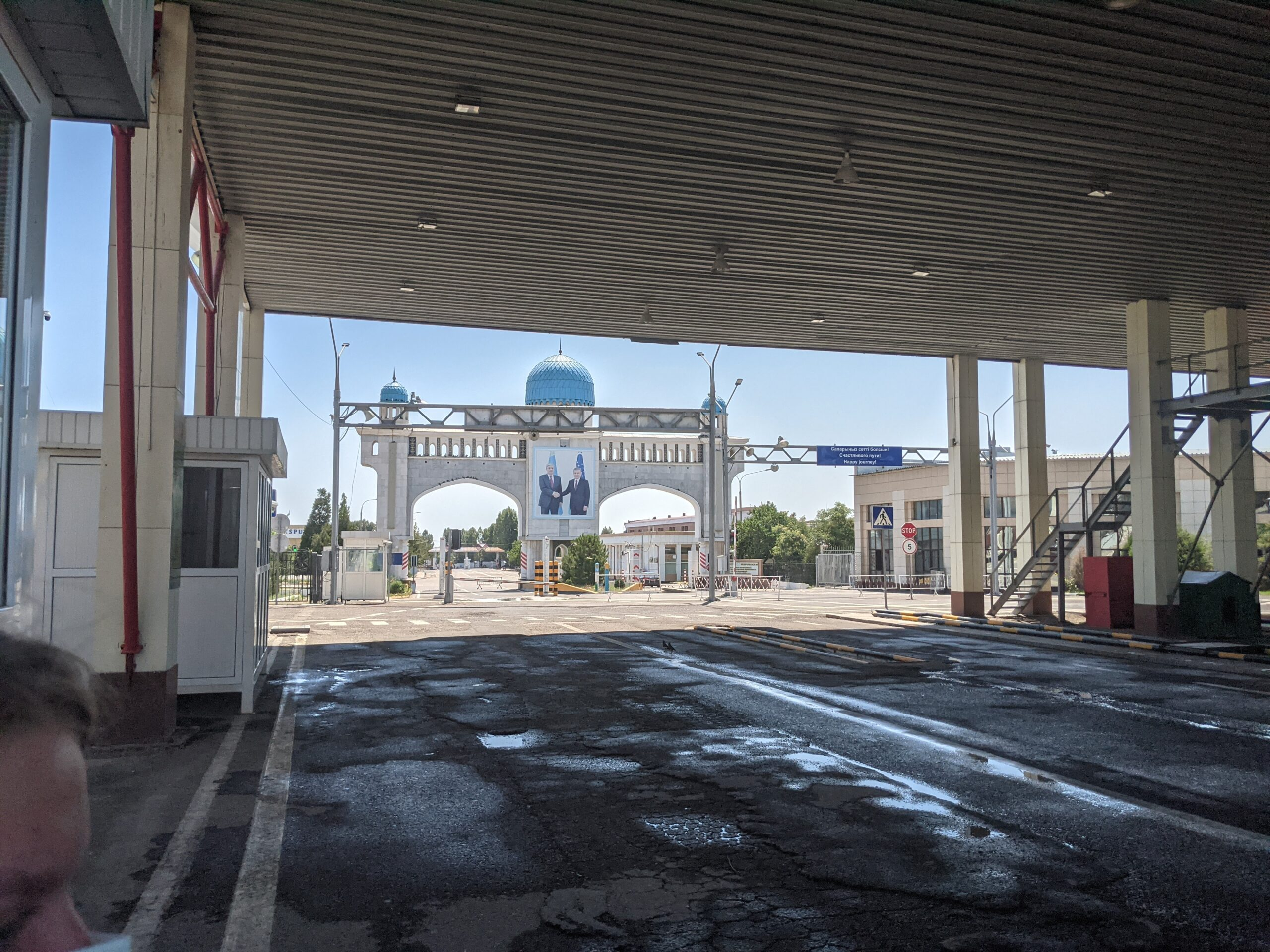 First Five Days in Uzbekistan